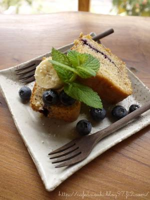 野菜cafe 廻◇ブルーベリーとココナッツのパウンドケーキ