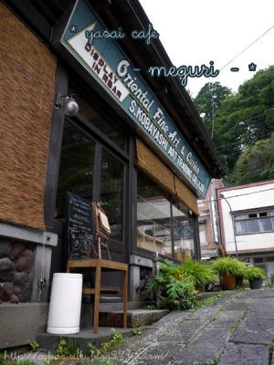 野菜cafe 廻◇外観