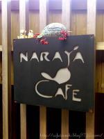 NARAYA CAFE◇表札