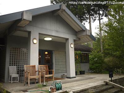 NASU SHOZO CAFE◇外観