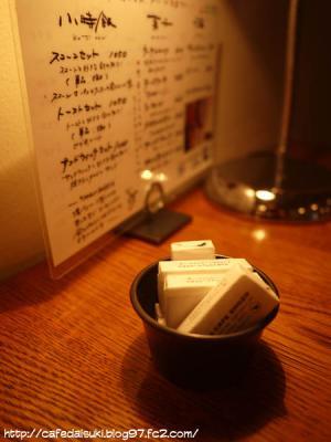 NASU SHOZO CAFE◇角砂糖&メニュー