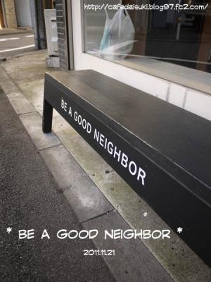 BE A GOOD NEIGHBOR◇店外(外のベンチ)
