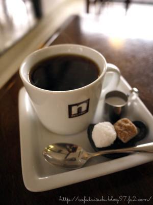 NEUTRAL◇ニュートラル・ブレンドコーヒー