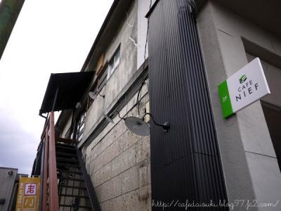 CAFE NIEF◇外観