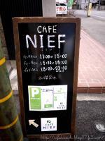 CAFE NIEF◇看板