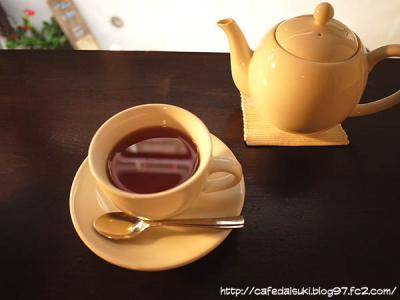 日光珈琲・饗茶庵◇ストロベリーフィールズ