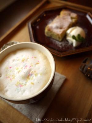 Numphea◇カフェオレ&くるみとりんごのケーキ