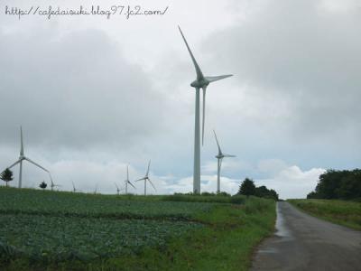 布引高原風力発電所@福島県郡山市