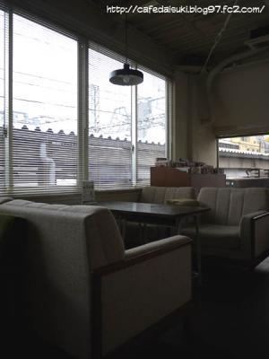 cafe RASHIKU◇店内