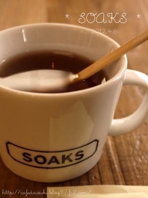 SOAKS◇紅茶