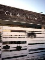 Cafe suave◇外観
