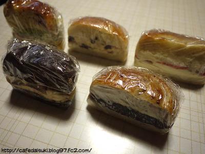 TOMOZO Bagel◇サンドイッチ系5種類。