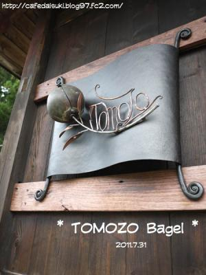 TOMOZO Bagel◇表札
