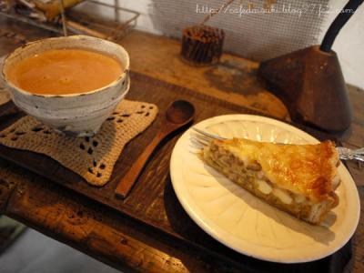 CAFE トワトワト◇長葱と舞茸のキッシュ&ロイヤルミルクティー