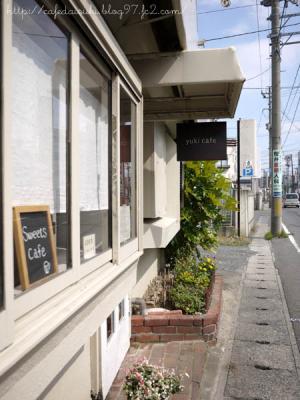 yuki cafe◇外観