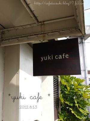 yuki cafe◇看板