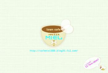 ミエルチラシ表out_convert_20101012124648