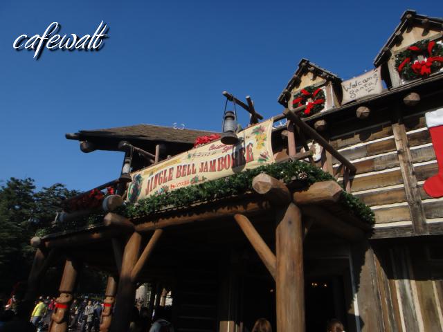 Westernland Christmas 2013 10