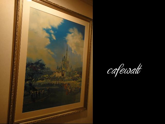 CINDERELLA CASTLE (Harb Ryman) 3