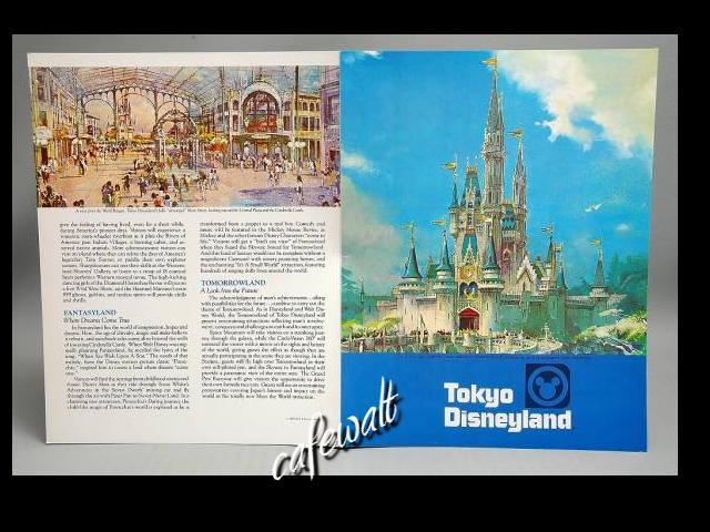 TDL brochure(小冊子)