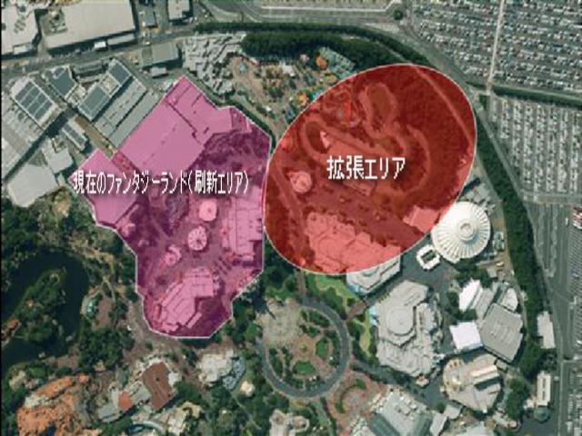 東京ディズニーランド 刷新&拡張エリア