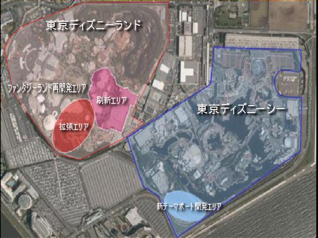 東京ディズニーランドと東京ディズ二シーの再開発構想1