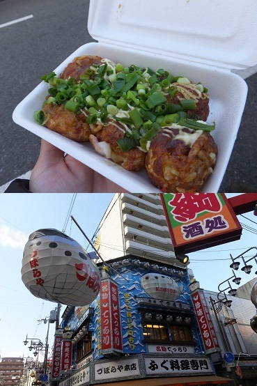 takoyaki1312-vert.jpg