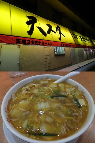 tensuta140104-vert.jpg