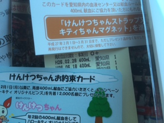 2_20141125155348b3f.jpg