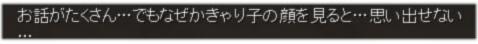 anima2.jpg