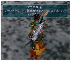 yousai.jpg
