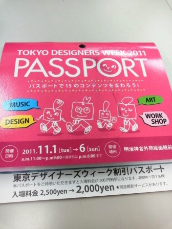 TDW passport