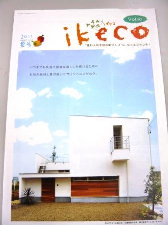 ikeco10