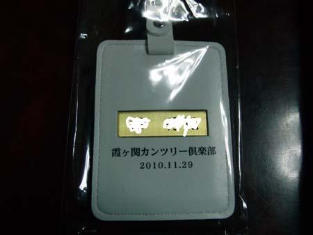 CIMG46.jpg