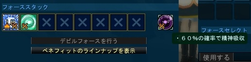 DF12000.jpg