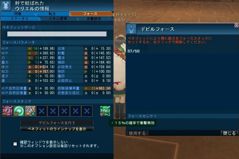 UDF3500.jpg