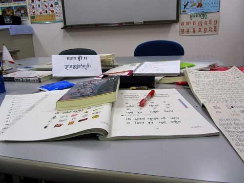 クメール語の教室