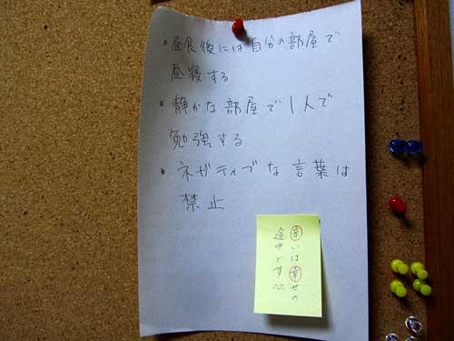 語学勉強のヒント