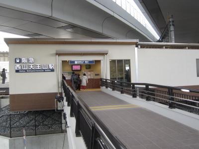 2013_12_21西山天王山駅開業_017_1_1