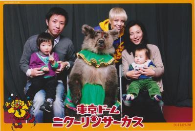 熊さんと記念撮影