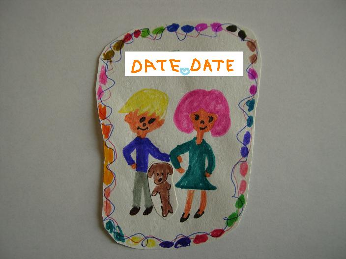 デートデート