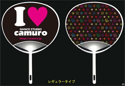 utiwa_camuro_s.jpg