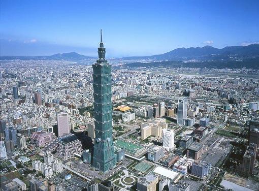 台北市イメージ