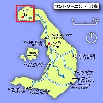 サントリーニ島 地図
