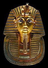ツタンカーメン 黄金のマスク