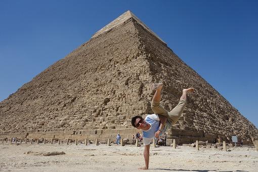 アウー・バチドゥ ピラミッドパワー