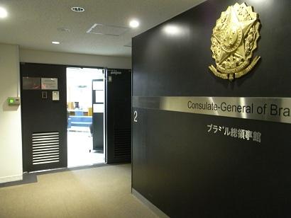 領事館入口。