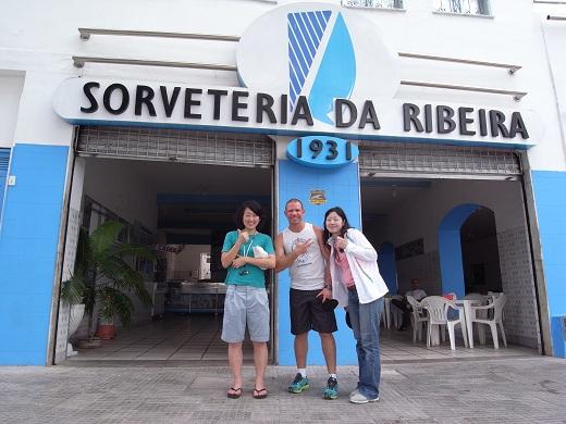 SORVETERIA DA RIBEIRA