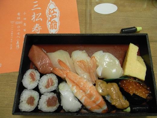 お寿司でおつかれさま。