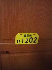 TS3R0027.jpg